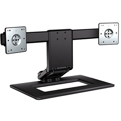 HP Dual Display Stand - 17